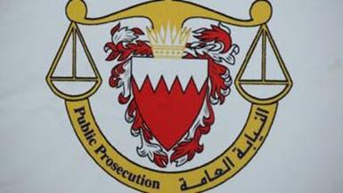 البحرين.. السجن وإسقاط الجنسية عن 13 إرهابياً