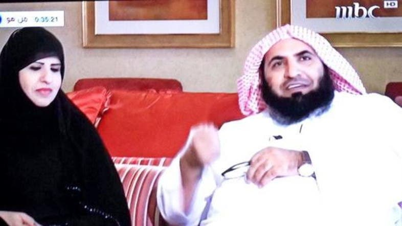 Sheikh Ahmad al-Ghamidi brought his wife UNVEILED to a talk show hosted by the renowned Saudi media personality Badria al-Bishr. (MBC)