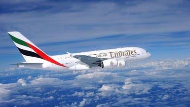 انطلاق أقصر رحلة على متن أكبر طائرة في العالم!
