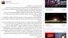 """ضابط سوري """"سكران"""" يكشف كيفية استغلال الأسد لطائفته"""