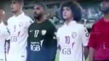 BMW advert sparks online outrage over UAE national anthem