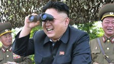 US moves to lock North Korea out of global financial system