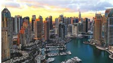 حكومة دبي تسدد صكوكاً بـ 600 مليون دولار