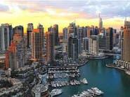 كلاتونز: هكذا تتحرك إيجارات المكاتب في دبي