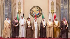 New GCC bodies to boost economic integration