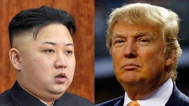 كوريا الشمالية: ترامب اختيار حكيم لرئاسة أميركا