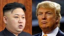 مفاجأة خطيرة يجهزها زعيم كوريا لترمب في أول أيام حكمه