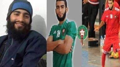 مقتل لاعب كرة قدم مغربي قاتل مع داعش في سوريا