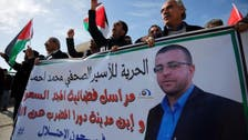 ICRC to cut family visits to Palestinian Arab men in Israeli jails