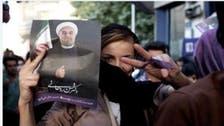 ایران : ولایت فقیہ کے نظام کے اصلاح کی میٹھی گولی