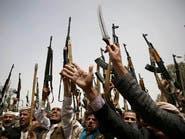 اليمن.. 4027 خرقاً للميليشيات في محافظة تعز