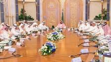 لجنة استراتيجية برئاسة محمد بن سلمان لتحقيق رؤية 2030