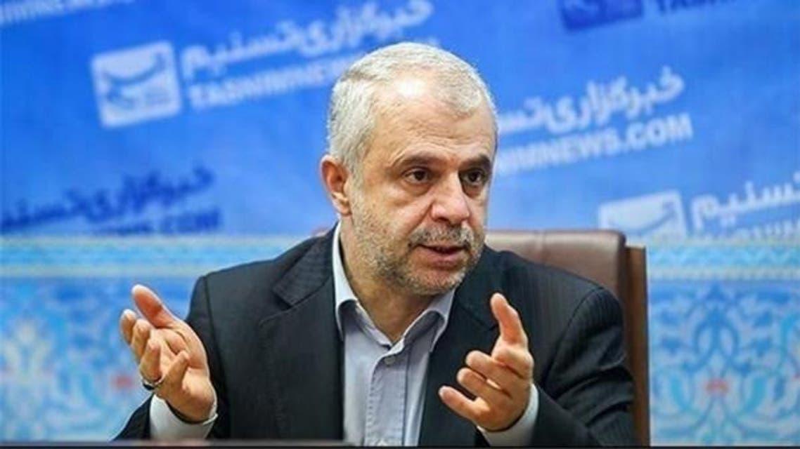 ایران حج