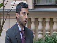 المزروعي: دول الخليج تمتاز ببنية تحتية متطورة للبترول