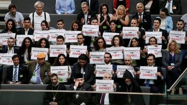 ألمانيا تقر بإبادة الأرمن وتركيا ترد بسحب سفيرها