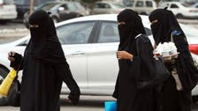 More than A to B: Why Uber is strategic for Saudi women