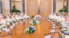 سعودی ویژن 2030 کے لیے تزویراتی کمیٹی کی تشکیل