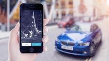 Saudi sovereign wealth fund invests $3.5 billion in Uber