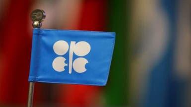 أوبك: لا اتفاق على سقف للإنتاج وأسعار النفط تخسر 2%