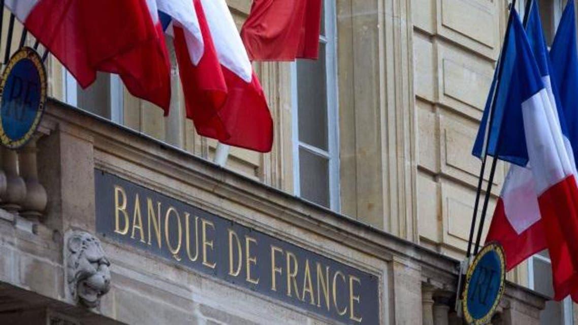 banque de france - المركزي الفرنسي