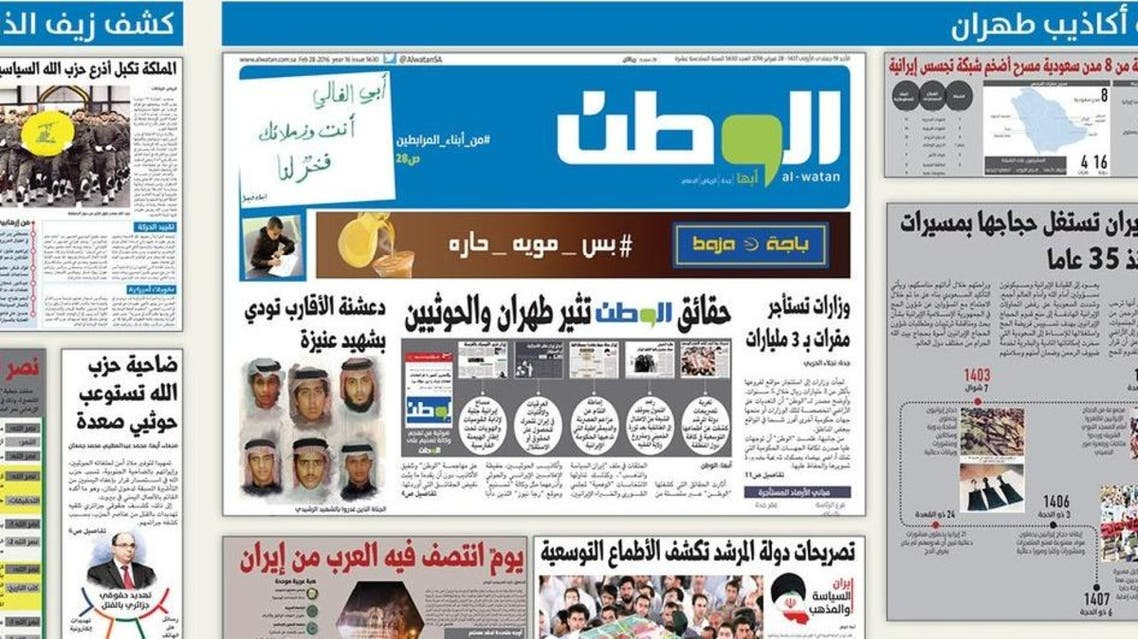 Al-Watan's front page detailing the hacking attacks on its website. (Al-Watan)