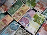 الأسواق الناشئة تفقد 110 مليارات دولار من احتياطياتها بمارس