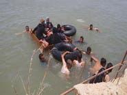 العراق.. واشنطن تقدم 20 مليون دولار لنازحي الفلوجة