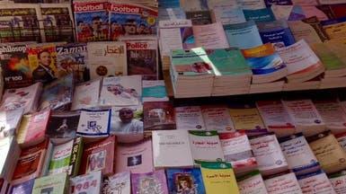 بعد الأفلام المقرصنة.. بيع كتب ورقية منسوخة في المغرب