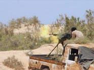 اختطاف 23 مصرياً في ليبيا