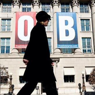 القطاع الخاص بأميركا يلغي 123 ألف وظيفة في ديسمبر