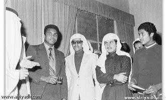 محمد علي كلاي خلال زيارته للرياض عام 1393هـ مع الأمراء فيصل بن فهد وفهد بن سلمان (يرحمهما الله) وفهد بن سلطان