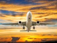 1.6 مليار دولار أرباح متوقعة لشركات الطيران العربية