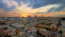 استراتيجية من 5 محاور لتطوير الإحصاءات بالسعودية