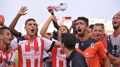 الفتح الرباطي يتوج بطلاً للدوري المغربي