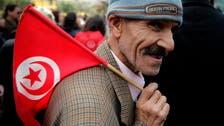 Tunisia wins $500 million loan guarantees to boost economy