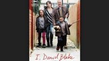 'I, Daniel Blake,' a tragicomic indictment of the British welfare system
