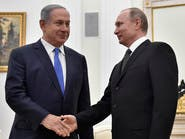 خطأ يوصل معلومات للصحافيين.. هذا اتفاق بوتين ونتنياهو