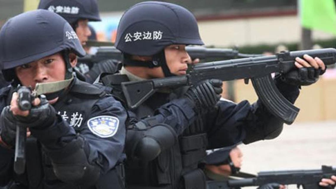 China Security