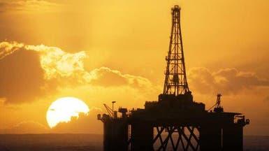 """""""بي بي"""" تتوقع 30% نمو الطلب على الطاقة بحلول 2035"""