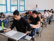 الثانوية العامة..صفحات تنشر تسريبات ومسؤول مصري ينفي
