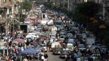تعرف على أسباب زيادة عدد سكان مصر مليونا جديدة بـ6 أشهر