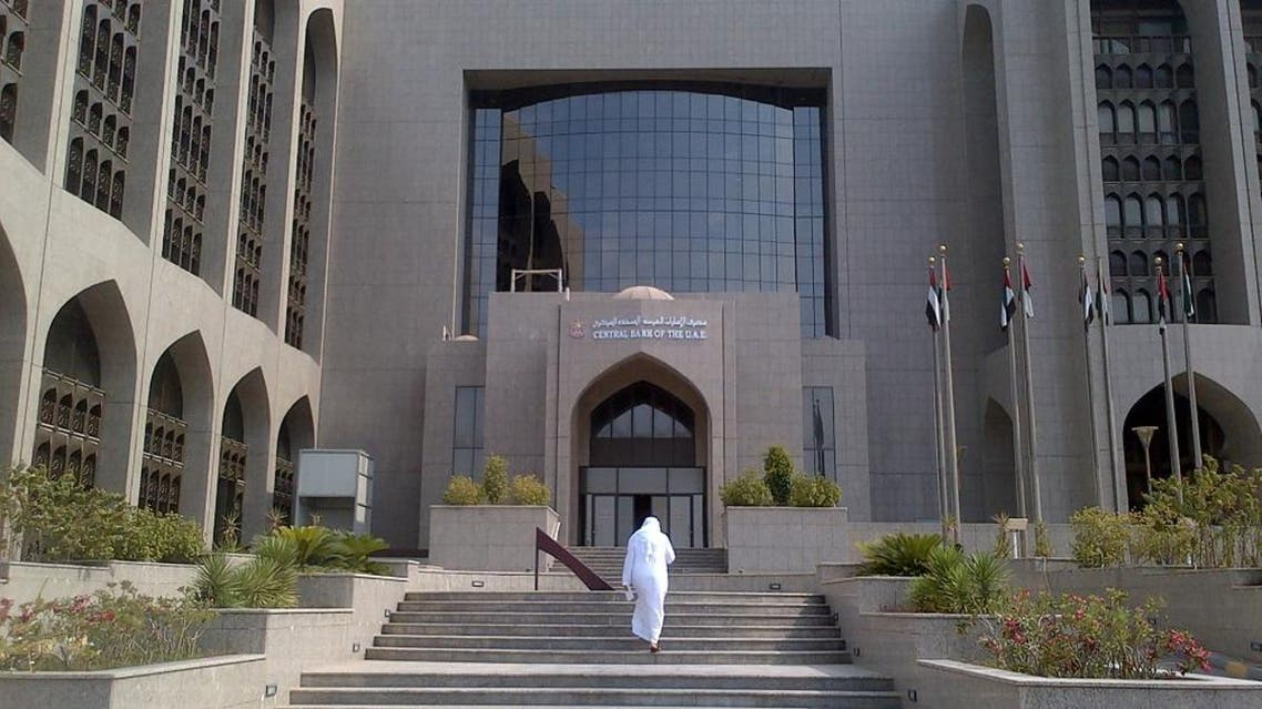 UAE c.bank governor sees no pressure on dirham, forwards volatility limited (Wikipedia)