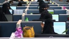 خُمس السعوديين العاملين في المملكة.. نساء