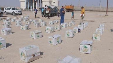 توزيع مساعدات سعودية على نازحي الفلوجة