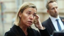 Mogherini asks UN to allow EU forces to enforce Libya arms embargo