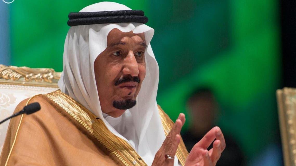 Saudi King Salman SPA