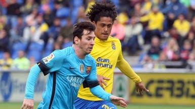 لاس بالماس يرفض عرضاً من برشلونة لضم ليموس