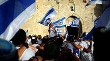 Israelis mark annexation of East Jerusalem
