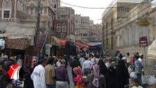 1300GMT: Gulf-British-American meeting in London to discuss Yemen