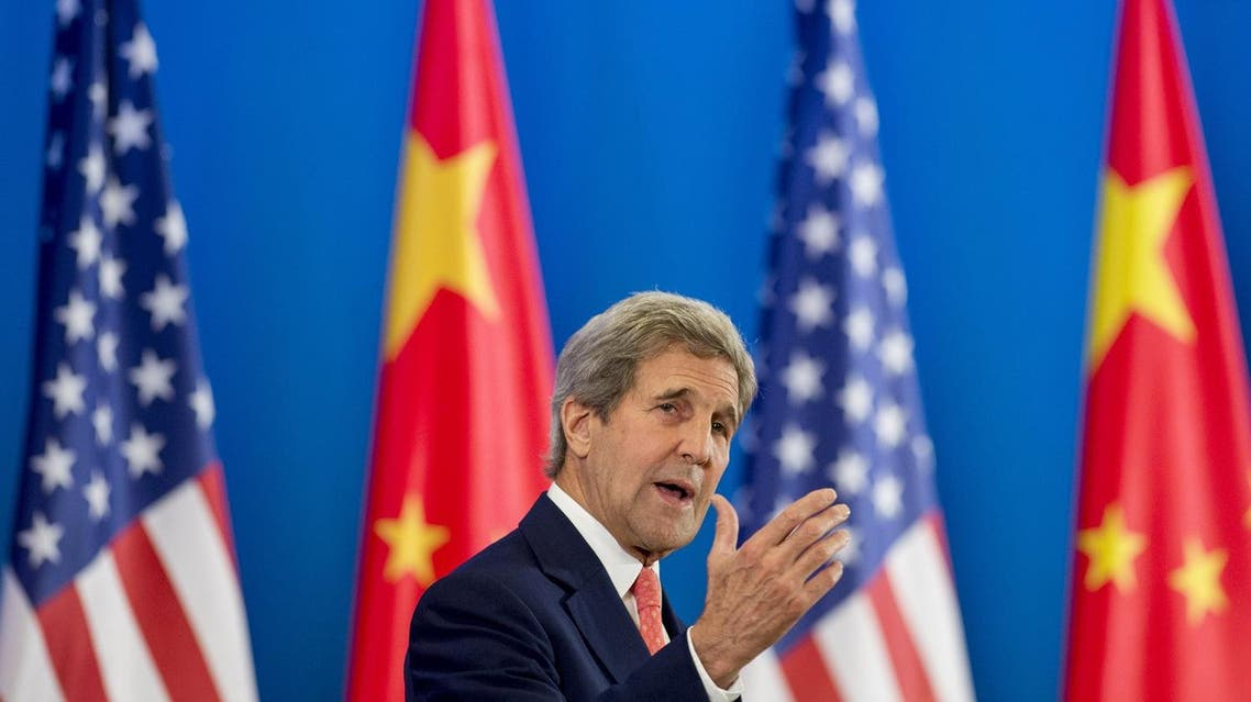 Then-US Secretary of State John Kerry speaks during the opening session of the US-China Strategic and Economic Dialogues in Beijing, June 6, 2016. (File Photo: AP)